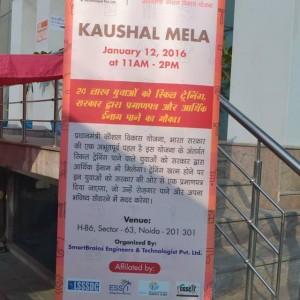 kaushal mela 2